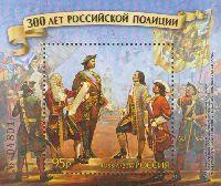 Российская полиция, тип II, блок; 95.0 руб