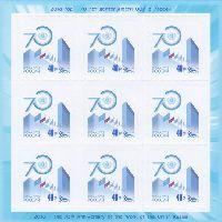 ООН в России, Надпечатка на № 01377 (70-летие ООН), самоклейка, М/Л из 9м; 40.0 руб х 9