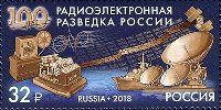 Радиоэлектронная разведка России, 1м; 32.0 руб