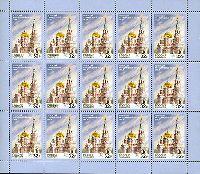 Успенский кафедральный собор в Омске, М/Л из 15м; 32.0 руб x 15