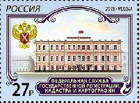 Федеральная служба государственной регистрации, кадастра и картографии, 1м; 27.0 руб