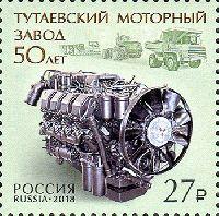 Тутаевский моторный завод, 1м; 27.0 руб