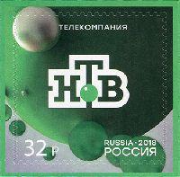 Телекомпания НТВ, самоклейка, 1м; 32.0 руб