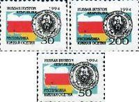 Провозглашение государственного суверенитета Республики Южная Осетия, 3м; 30, 50, 200 руб