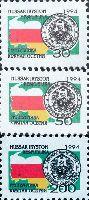 Провозглашение государственного суверенитета Республики Южная Осетия, серый фон, 3м; 30, 50, 200 руб