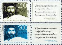 Осетинский поэт Коста Хетагуров, 2м и 2 купона; 200 руб х 2