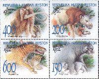Доисторические млекопитающие Кавказа, 4м в квартблоке; 150, 200, 400, 600 руб
