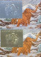 Сувенирный выпуск, Доисторические животные, авиапочта, 2 блока; 2500, 5000 руб