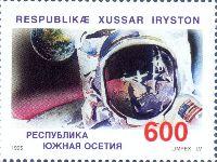25-летие высадки первого человека на Луну, 1м; 600 руб