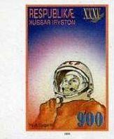 Совместный выпуск Южная Осетия-Абхазия, 35-летие первого полета человека в космос, 1м беззубцовая; 900 руб