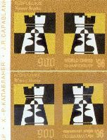 Чемпионат Мира по Шахматам, Элиста'96, 2м + 2 купона беззубцовые; 900 руб х 2
