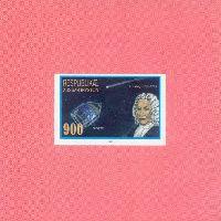 Исследование кометы Галлея, Люкс-блок; 900 руб