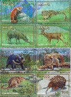 Охраняемая фауна планеты, 8м в 2 квартблоках; 50, 900 руб х 4