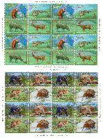 Охраняемая фауна планеты, 2 М/Л из 4 серий