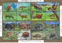 Охраняемая фауна планеты, М/Л из 16м; 600 руб х 16