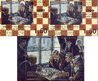 Чемпионат Мира по Шахматам 1999, 2м + блок; 1.50, 1.50, 5.0 руб