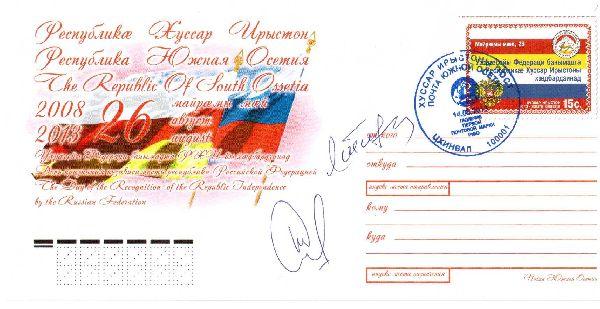 симоновский районный суд города москвы официальный сайт