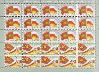 Совместный выпуск Южная Осетия-Приднестровье, 20 лет договору о дружбе между РЮО и ПМР, М/Л из 15м; 2 С х 15, 15 C x 10