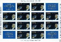 Исследование кометы Галлея, беззубцовый М/Л из 12м и 4 купонов; 900 руб х 12