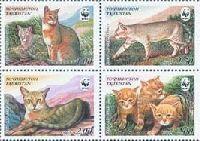 WWF, Дикие кошки, 4м в квартблоке; 1.0, 1.50, 2.0, 2.0 C