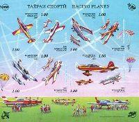 Спортивные самолеты, беззубцовый, М/Л из 8м; 1.0 C x 8
