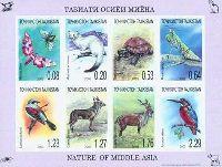 Фауна Средней Азии, М/Л из 8м; 0.08, 0.20, 0.53, 0.64, 1.23, 1.27, 1.76, 2.29 C