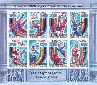 ОИ в Афинах'04, беззубцовый, М/Л из 8м; 0.30, 0.45, 0.55, 0.60, 0.75, 0.80, 1.50, 2.50 C