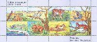 Фауна Средней Азии, М/Л из 8м; 0.20, 0.20, 0.75, 0.75, 0.80, 1.0, 1.50, 1.80 C