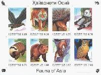 Фауна Средней Азии, беззубцовый, М/Л из 8м; 0.20, 0.20, 0.75, 0.75, 0.80, 1.0, 1.50, 1.80 C