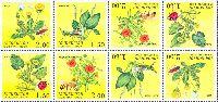 Растения и Насекомые, комбинация из 2-х квартблоков в тет-бешах, 8м; 1.50, 2.0 C x 4