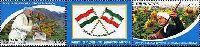 Совместный выпуск Таджикистан-Иран, Музыкальные инструменты, 2м + купон в сцепке; 3.0 C x 2
