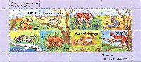 """Надпечатки """"Год Тигра"""" и """"2010"""" на № 150 (Фауна Средней Азии), М/Л из 8м; 0.20, 0.20, 0.75, 0.75, 0.80, 1.0, 1.50, 1.80 C"""