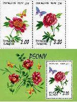 Флора, Пионы, 2м в сцепке + блок; 2.0, 3.20, 3.20 С