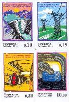 Рогунская ГЭС, 4м беззубцовые; 0.10, 0.10, 0.15, 0.20 С