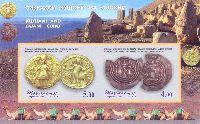 Старинные монеты, беззубцовый блок из 2м; 4.0, 5.0 С