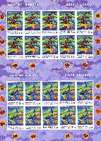 Восточный лунный календарь, беззубцовые 2 М/Л из 10 серий