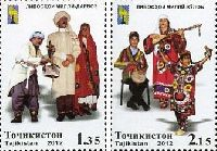 Народные костюмы, 2м; 1.35, 2.15 C