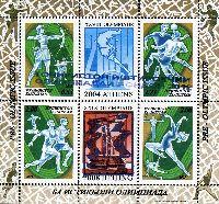 ОИ в Лондоне'12, Синяя надпечатка на № 111 (ОИ в Афинах'04 и Пекине'08), тип I, блок из 4м и 2 купонов; 0.53, 1.0, 1.23, 2.0 C