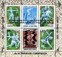 ОИ в Лондоне'12, Черная надпечатка на № 111 (ОИ в Афинах'04 и Пекине'08), тип II, блок из 4м и 2 купонов; 0.53, 1.0, 1.23, 2.0 C