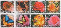Бабочки и Цветы, 4м + 4м в квартблоках; 1.60, 2.50, 3.0, 3.0 С х 2