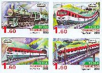 Железные дороги Таджикистана, 4м в квартблоке беззубцовые; 1.60 x 4