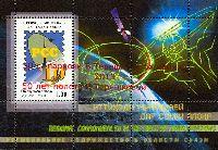 50 лет полета В.Терешковой космос, Красная надпечатка на № 085 (Региональное содружество связи), блок; 1.0 C