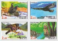 Фауна, Птицы Азии, 4м в квартблоке беззубцовые; 2.0 C х 4
