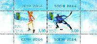 PCC, Зимние Олимпийские игры в Сочи'14, тип II, блок из 2м; 3.0 C х 2