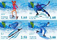PCC, Зимние Олимпийские игры в Сочи'14, 4м квартблоке беззубцовые; 1.60, 1.60, 2.50, 3.0 C