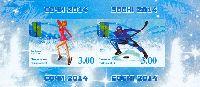 PCC, Зимние Олимпийские игры в Сочи'14, блок из 2м беззубцовый; 3.0 C х 2