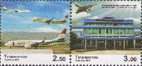 Аэропорт Худжанд, 2м в сцепке; 2.50, 3.0 С