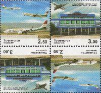 Аэропорт Худжанд, тет-беш, 4м; 2.50, 3.0 С х 2