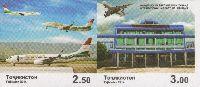 Аэропорт Худжанд, 2м в сцепке беззубцовые; 2.50, 3.0 С