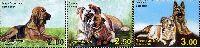 Фауна, Собаки, 3м; 2.0, 2.50, 3.0 C